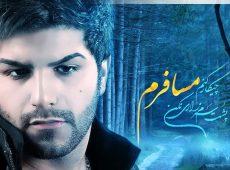 بیوگرافی مجید خراطها و وضعیت چشمانش
