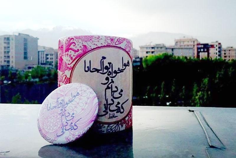 زیباترین اشعار عاشقانه در ادبیات پارسی