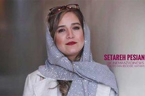 بیوگرافی ستاره پسیانی و همسرش+ عکسها و اینستاگرام ستاره پسیانی