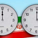 یک فروردین ساعت جلو کشیده می شود