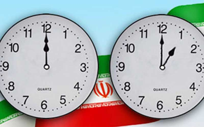 یک فروردین ساعت یکساعت جلو کشیده می شود