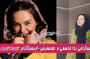 بیوگرافی ندا قاسمی+ بازیگر نقش شیرین در سریال نون خ