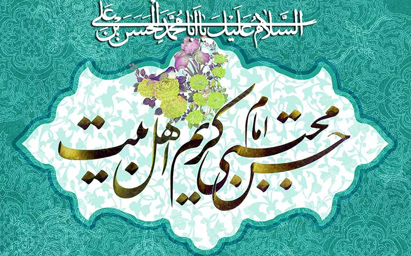 پیام و عکس تبریک میلاد امام حسن مجتبی