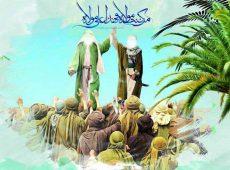 پیام و عکس پروفایل تبریک عید غدیر خم