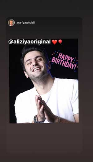 تبریک تولد علی ضیا