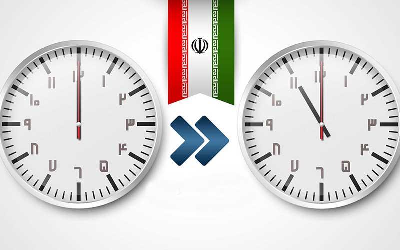 تغییر ساعت رسمی کشور در ۳۰ شهریور
