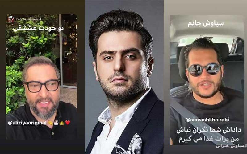 تبریک تولد علی ضیا توسط هوادارنش+ بیوگرافی