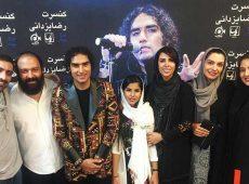 تبریک تولد رضا یزدانی توسط علی اوجی و  نرگس محمدی