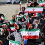 ویدئوی حضور زنان در استادیوم