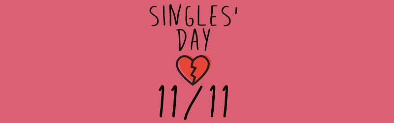 11 نوامبر روز مجردها