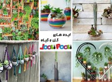۱۰ ایده جالب برای تزیین گل و گیاهان در منزل