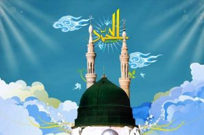 عکس پروفایل و پیام تبریک میلاد پیامبر و  امام صادق