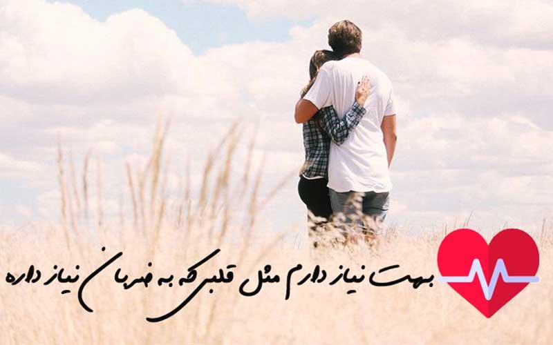 تصاویر عاشقانه برای استوری اینستاگرام