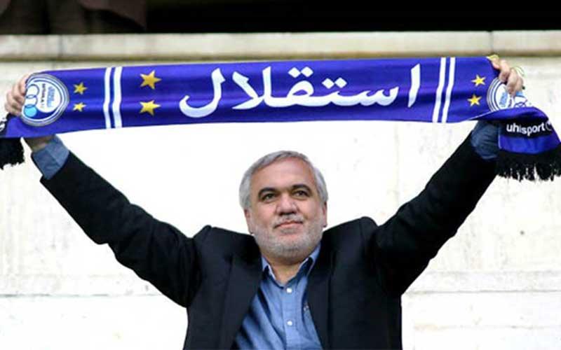 آیا فتح الله زاده مدیرعامل استقلال می شود؟