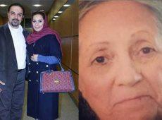 خبر درگذشت مادربزرگ برزو ارجمند و بهار ارجمند