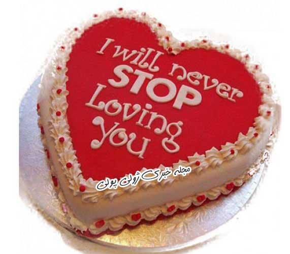 کیک ولنتاین قلب