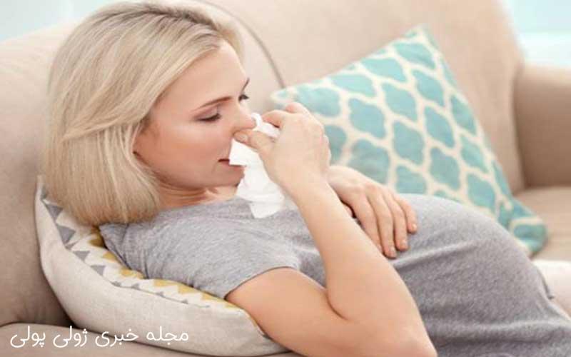 سرماخوردگی بارداری را چطور درمان کنیم؟
