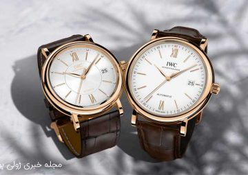 مدلهای جدید ساعت ست عروس و داماد