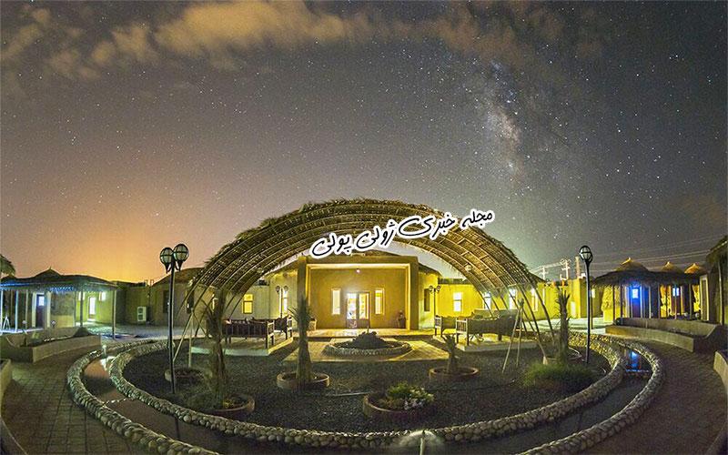 هتل کپری کرمان