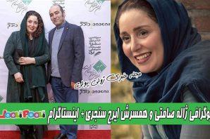 بیوگرافی ژاله صامتی و همسرش ایرج سنجری+ بازیگر نقش پری در سریال زیرخاکی