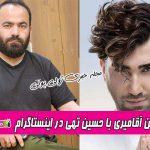 لایو سید حسن آقامیری با حسین تهی