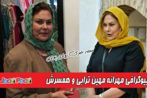 خبر ازدواج مهرانه مهین ترابی در دورهمی+ بیوگرافی مهرانه مهین ترابی و همسرش