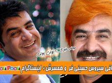 بیوگرافی سیروس حسینی فر+ بازیگر نقش سیروس در سریال نون خ