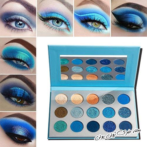جدیدترین مدل سایه چشم آبی