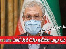 دکتر علی ربیعی سخنگوی دولت به کرونا مبتلا شد+ بیوگرافی علی ربیعی