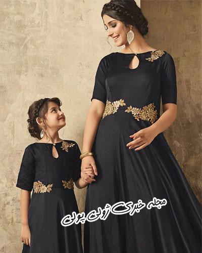لباس ست مادر دختری مدل مجلس عزا