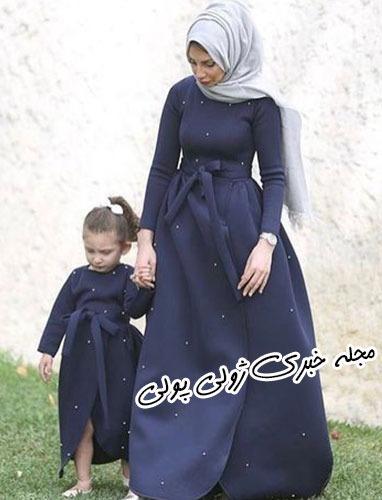 لباس پوشیده ست مادر دختری
