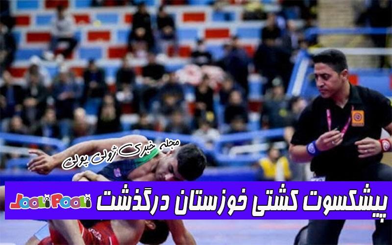 پیشکسوت کشتی خوزستان درگذشت+ علت درگذشت سیدعلی جابری کشتی گیر