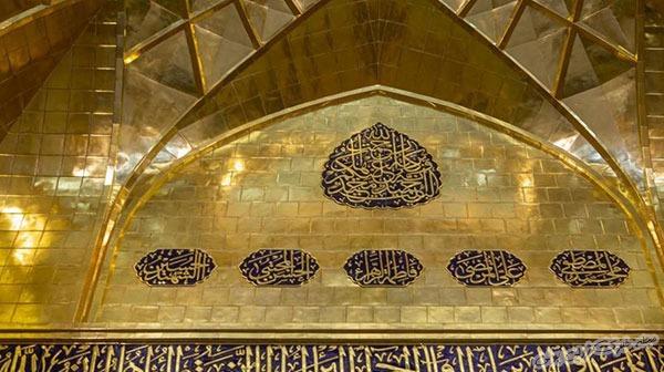 رونمایی از ایوان طلای حضرت عباس