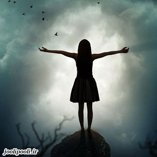 عکس تنهایی دخترانه برای پروفایل بدون متن