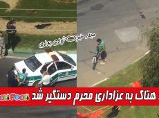 فرد هتاک به پرچم های عزاداری ماه محرم در رشت دستگیر شد+ فیلم