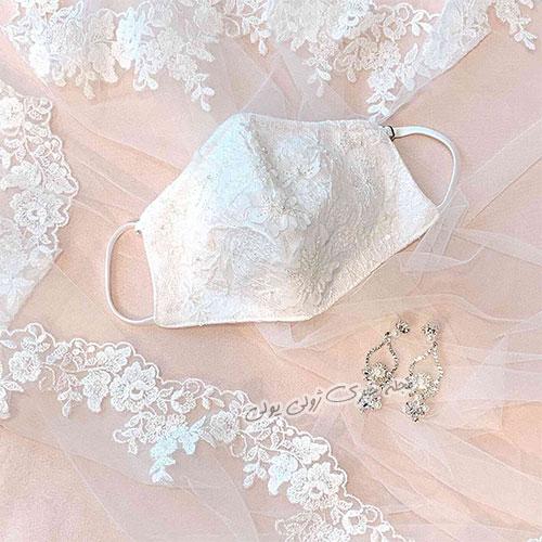 مدل ماسک عروس کرونایی