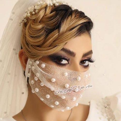 ماسک حریر ویژه عروس در دوران کرونا