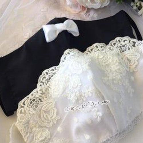 ماسک ست عروس و داماد ویژه دوران کرونا