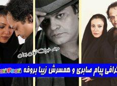بازیگر نقش ناصر در سریال ریحانه کیست؟+ بیوگرافی پیام صابری و همسرش زیبا بروفه