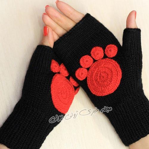 دستکش شیک بدون انگشت بافت