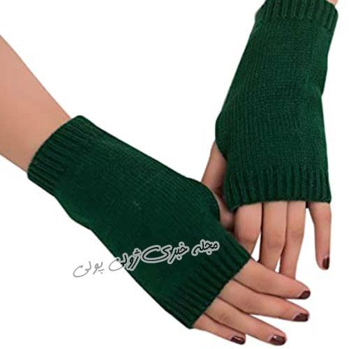 دستکش بدون انگشت بافتنی دو میل