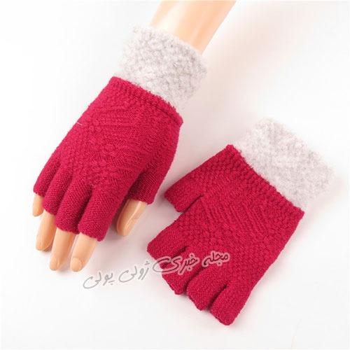 دستکش بافت بدون انگشت