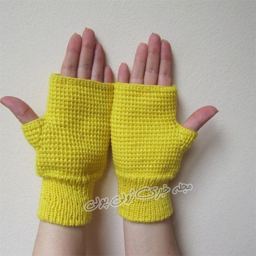 دستکش بدون انگشت بافتنی