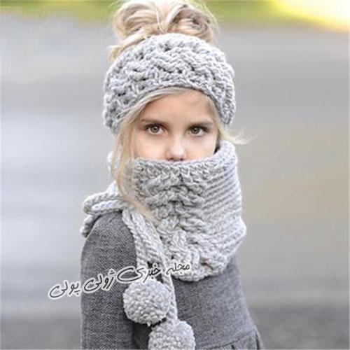 ست کلاه و شال گردن دخترانه شیک و فانتزی