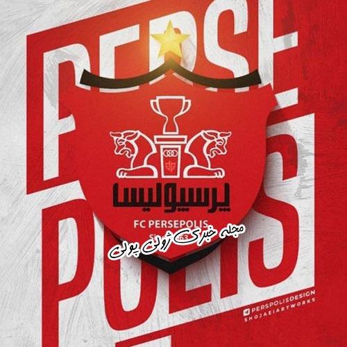 تبریک پژمان بازغی برای صعود پرسپولیس به فینال آسیا