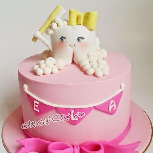 کیک جشن دندونی دخترانه