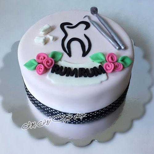 کیک با شکل ظاهری دندان