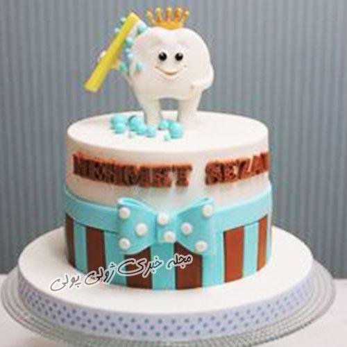 کیک دندانی پسرانه