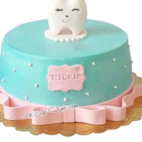 جدیدترین مدلهای کیک جشن دندونی