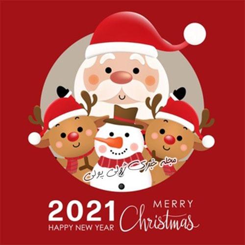 عکس نوشته تبریک سال 2021 میلادی